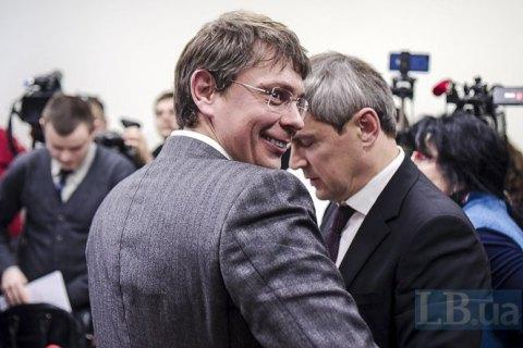 САП разрешила экс-депутату Крючкову выехать в Германию