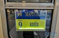 Поїзд із Києва до Маріуполя курсуватиме щодня