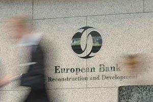 ЄБРР виділив 155 млн євро на проекти в Україні