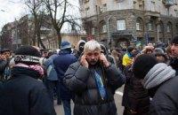 Корчинського можуть звільнити від відповідальності 12 лютого