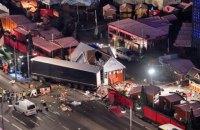 В Берлине провели обыск у следователя по делу о декабрьском теракте