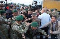 """""""Справедливость"""" Наливайченко обещает правовую помощь участникам прорыва границы в """"Шегинях"""""""