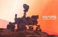 Американський марсохід Perseverance успішно сів на поверхню Марсу