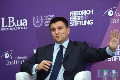 Климкин: цель России - фрагментация и ослабление Украины