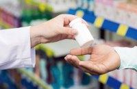 У регіони везуть найбільшу за останні роки партію безкоштовних ліків від гепатиту С