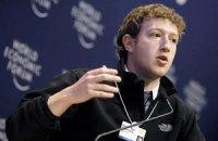 Основатель Facebook намерен бороться за право доступа детей до 13 лет к соцсети
