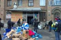 Нападению подвергся еще один районный офис ПР в Киеве