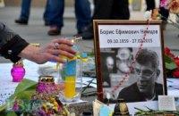ФСБ задержала подозреваемых в убийстве Немцова (обновлено)