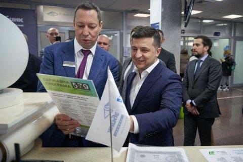 Зеленский поддержал запрет на возвращение обанкротившихся банков экс-владельцам