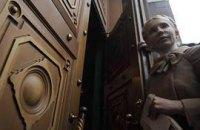 ГПУ: Тимошенко для собственного пиара затягивает время пребывания в ГПУ
