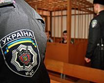 В Днепропетровской области осудят милиционера, застрелившего подростка