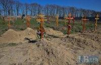 На місці поховань під Донецьком працюють міжнародні спостерігачі