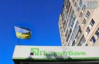 Розгляд апеляції ПриватБанку у справі про виплату Суркісам $350 млн призупинили до рішення Верховного Суду