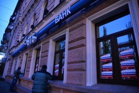Российская группа ВТБ планирует покинуть банковский рынок Украины до конца года