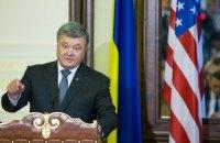 Порошенко про санкції проти Росії: ціна агресії повинна зростати