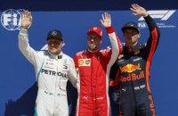 "Феттель на ""Феррари"" выиграл квалификацию Гран-При Канады"