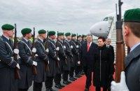 Порошенко прилетел в Германию на встречу с Меркель