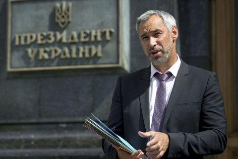 Рябошапка считает, что Венедиктова причастна к его увольнению