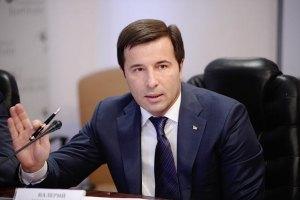Коновалюк вважає некоректним коментувати свою відсутність у списках ПР