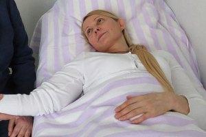Тимошенко голосовала лежа