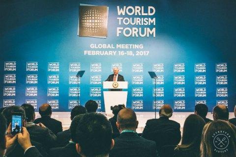 Всемирный туристический форум в Стамбуле — главное событие для всех, кто живет туризмом