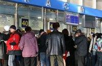 Залізничні квитки до Криму подорожчали у декілька разів
