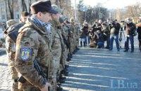 """Бойцы батальона """"Сич"""" отправились на Донбасс"""