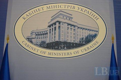 Кабмин начал утверждать областные планы по созданию общин