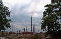 Днепропетровская область первой в Украине запустила сайт экологического мониторинга