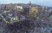 Націоналісти Балтії та Білорусі створили комітет допомоги Майдану