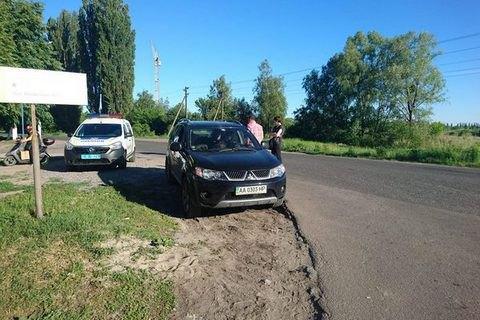 Рабочий СБУ открыл стрельбу вовремя конфликта сволонтёром,— активист