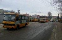 Водители маршруток в Тернополе не вышли на работу