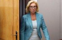 Денісова прийшла на допит у Генпрокуратуру