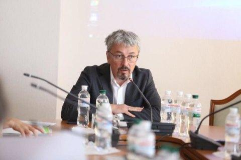 Ткаченко поддержал Ройтбурда