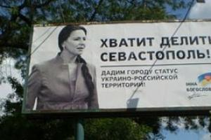 Богословская обвинила шефа СБУ в обслуживании Тимошенко