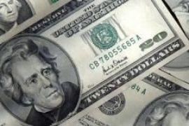 Любимый доллар может спать спокойно?