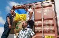 Как Америка помогает Украине
