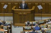 Загнані в кут: чому парламенту не вдається оновити ЦВК
