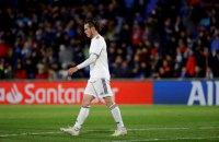 """Провідний гравець """"Реала"""" відмовився сідати в клубний автобус після поразки в чемпіонаті Іспанії"""