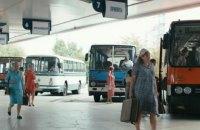"""Російський телеканал НТВ видалив офіційний трейлер свого """"Чорнобиля"""""""