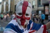 До Києва з'їхалися фанати збірних Італії й Англії