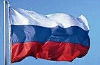 На скале в Крыму исчез флаг Украины. На его месте появился флаг РФ
