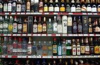 В Киеве официально запретили продавать алкоголь в киосках