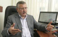 Следком России возбудил второе дело против Гриценко