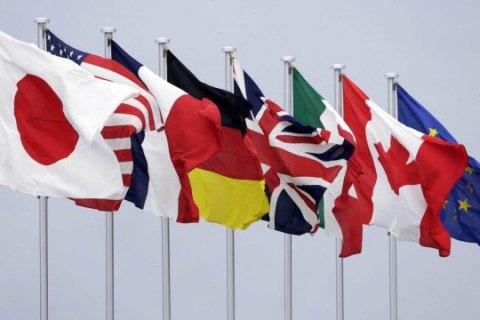 Великобританія хоче провести саміт G7 у червні
