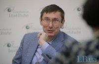 """Луценко нацелился на создание нового движения - """"за страну"""""""