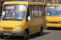 Проїзд у львівських маршуртках подорожчав у півтора разу