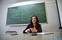 Декларации с врачами подписали 29 млн украинцев