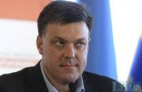 """Тягнибок призвал большинство переголосовать """"выездные"""" законы"""