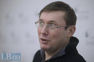 """Луценко заявил о неприемлемости """"политики партийного дерибана"""""""